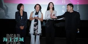 贾樟柯不吝赞誉《海上浮城》 新剧照呈现四色人生