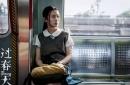 在平遥获奖的《过春天》会是明年最好的青春片?