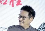 10月25日下午,电影《流浪地球》在京举行发布会,宣布定档2019年大年初一。导演郭帆,原著作者刘慈欣,特别出演吴京以及主演屈楚萧、李光洁、吴孟达、赵今麦等亮相发布会。郭帆透露,吴京是在剧组最艰难的时刻加入;而吴京则表示,接演这部电影的一个原因,是导演让他想起了拍《战狼1》时的自己。