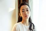 赵涛凭借《江湖儿女》获亚太电影大奖影后提名