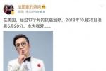 主持人李咏在美国因癌症去世 哈文:永失我爱
