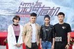 《深海危机》广东开机 中国首部海上反恐电影起航