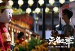 由知名青年导演饶晓志操刀执导,陈建斌、任素汐、潘斌龙、章宇、马吟吟、王砚辉、程怡、宁桓宇、九孔、邓恩熙联合主演的荒诞喜剧电影《无名之辈》于今日发布了由民谣鬼才尧十三演唱的电影插曲《瞎子》MV,歌曲虽基调悲怆,但在凄凉低迷感之中,却又蕴含着平凡人心底最真实的希冀和梦想。