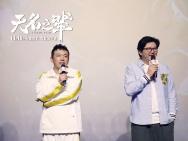 《无名之辈》广州路演 首曝陈建斌任素汐出演内幕