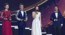 金鸡百花电影节开幕式展现新气象 佟大为关悦四川扶贫调研