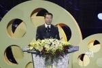 百花奖提名表彰 刘昊然引尖叫黄景瑜谈第一次触电