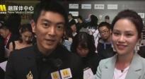 大众电影百花奖最佳男配提名杜江 表白张涵予是最棒男主角