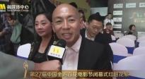 林超贤百花奖后台透露新戏已开机 彭于晏要开工了