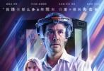 """由好莱坞影星基努·里维斯主演的科幻电影《克隆人》将于11月23日全国公映,近日影片曝光终极海报。充满未来派迷幻色彩的海报科幻感十足,主演基努·里维斯与家人首次""""团聚""""。"""