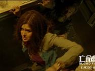 《亡命救赎》定档 梅尔·吉布森新作主打动作犯罪