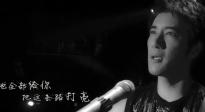 """""""脱贫攻坚战星光行动""""主题曲《星光》首版MV发布"""