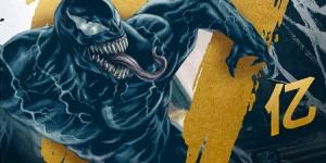 《毒液》内地票房8天11亿 将创漫威电影新纪录?