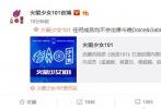 """11月21日,原定于今晚在上海举行的意大利奢侈品牌Dolce&Gabbana""""The Great Show""""备受关注和期待。然而就在今日上午,有消息指出品牌设计师之一Stefano Gabbana涉及辱华言论,引发热议。"""