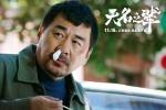 《无名之辈》陈建斌:好演员是要把事业变成艺术
