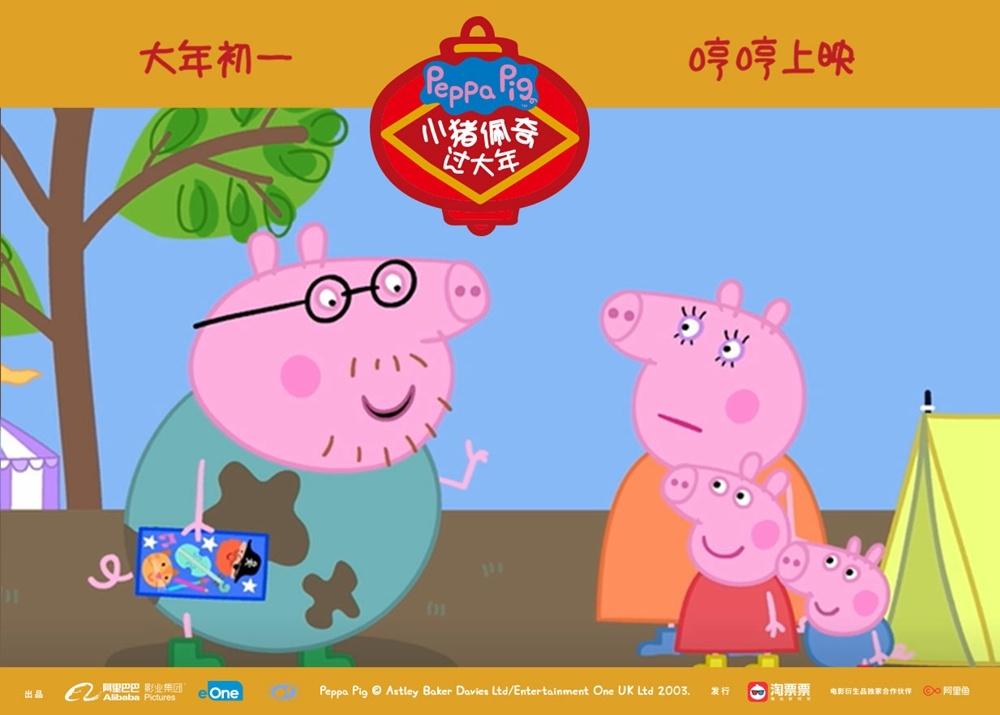 幸福中国娃幼儿简笔画