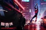 《蜘蛛侠:平行宇宙》伦敦造势 彭昱畅秀美术天赋