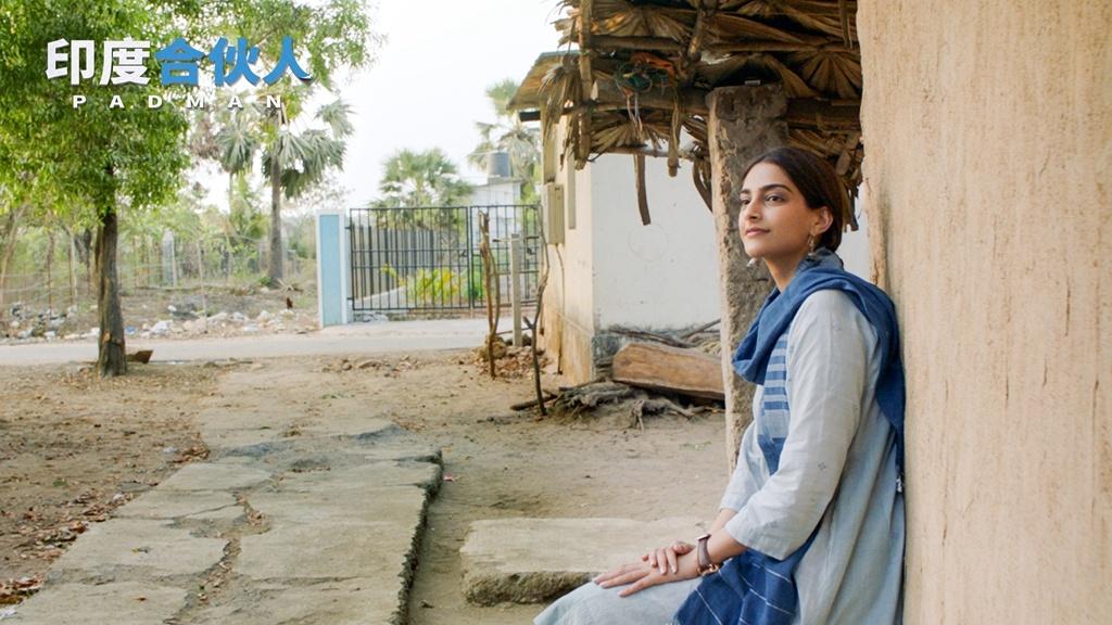 《印度合伙人》曝励志预告 保护所有女人才算男