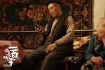 纪录电影《一百年很长吗》同名主题曲温情上线