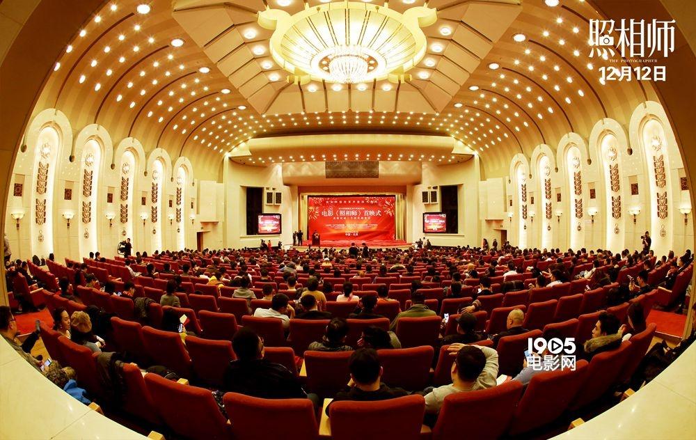 《照相师》12月12日公映 致敬改革开放四十周年