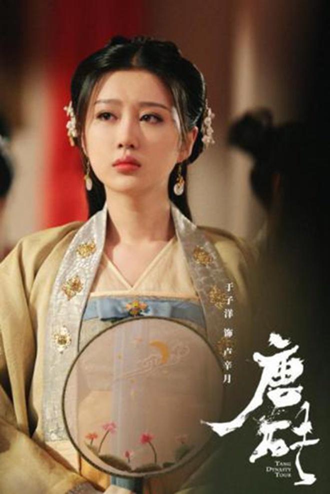 《唐砖》太子为了她竟要杀死李世民?于