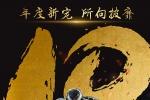 《毒液》密钥延期 成中国影史最卖座单人超英电影