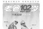 印度电影《老爸102岁》关注老年人 台词很戳心