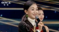 陈瑾获华表奖优秀女演员殊荣!为《十八洞村》走近农民生活