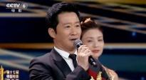 """吴京荣获华表奖优秀男演员奖:""""感谢国家和这个时代"""""""