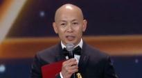 第17届华表奖颁奖典礼 林超贤凭借《红海行动》获优秀导演奖