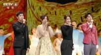 杨洋吴磊等明星共同唱响《我爱你中国》 表达爱国之情