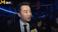黄轩首次参加华表奖很兴奋 几个细节透露出绅士风度