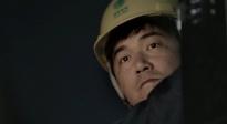 庆祝改革开放40周年微电影—四十年奋斗
