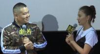 《断片之险途夺宝》发布会 女演员热依扎当众向岳云鹏表白