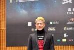 12月14日,电影《麦路人》在第三届澳门影展期间举行了首场发布会。电影监制郑保瑞携导演黄庆勋、主演郭富城、杨千嬅、刘雅瑟等人一同亮相。活动当天,正在筹备个人演唱会的郭富城,以演唱会上的全新造型惊喜亮相。