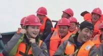 郭晓东、林鹏出海路上很兴奋 东哥变身临高代言人