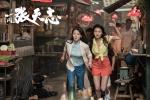 《叶问外传:张天志》将映 柳岩街头打戏剧照曝光