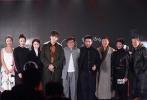 12月20日,成龙在京举行新专辑《我还是成龙》发布会。孙楠、沙宝亮、陈勋奇、丁晟、林鹏、张蓝心、迪玛希等成龙圈中一众好友到场支持。成龙更现场献唱了新专辑中《物是人非》与《爱情老了》两首歌曲。