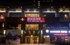 欠下巨額債務關閉140家影院,星美到底怎么了?