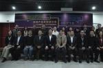 文博会影视产业发展研讨会召开 聚焦衍生品产业