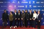 北京青年影展落幕 《云霧籠罩的山峰》展六線敘事