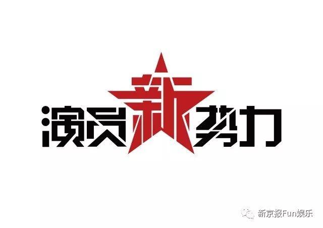 """""""令妃""""魏璎珞竟然好这口!丨专访吴谨"""
