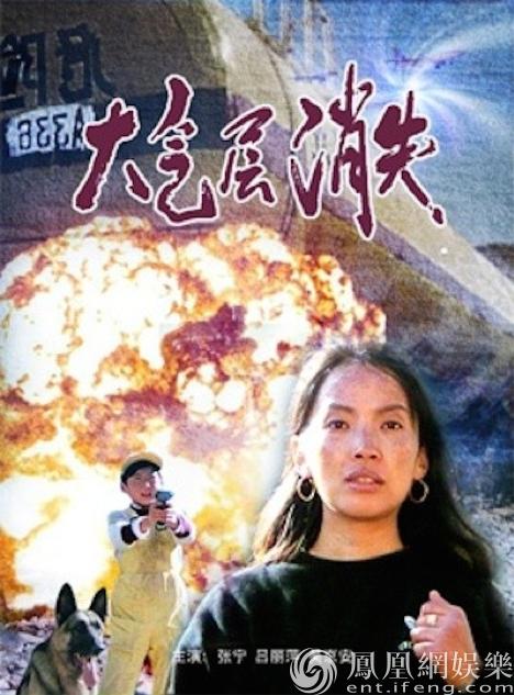 《动物出击》导演冯小宁 忆与老布什电影
