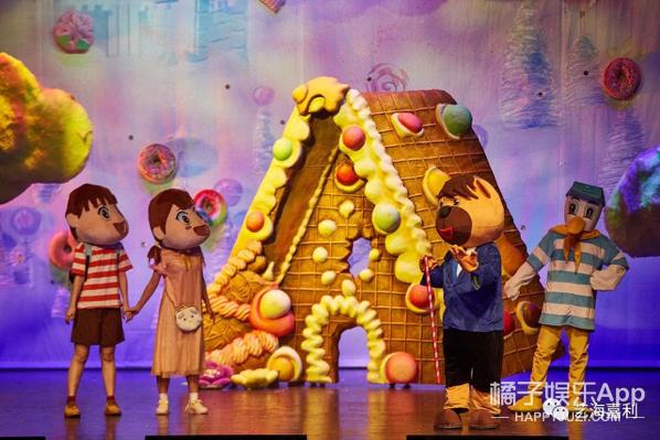 原创冒险励志儿童剧《爸爸的航海日志》与您相