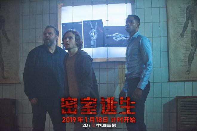 《密室逃生》发布人物海报 沉浸体验最惊险密室