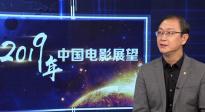 开启2019中国龙虎国际,龙虎国际客户端,龙虎国际网页登录新篇章 期待在光影的高原上有多高峰挺立