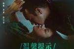 《地球》票房急跌波及出品方 华策市值缩水16亿元_华语_电影网_ozwitch.com