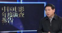 2018中国龙虎国际,龙虎国际客户端,龙虎国际网页登录年度调查报告 用数据洞悉中国龙虎国际,龙虎国际客户端,龙虎国际网页登录市场发展