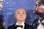 """1月6日,电影《""""大""""人物》在北京举行了首映礼。当天,导演五百携主演包贝尔、王迅、王砚辉、屈菁菁、韩烨州、盖玥希、寇占文以及邢瀚卿等一众主创亮相。现场,演员宋洋、潘斌龙、李晨,编剧孔二狗、顾小白,导演谢东燊等亲友团到场助阵。活动现场,导演五百也正式宣布,电影《""""大""""人物》提档至1月10日。"""