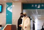 近日有网友爆料称,偶遇《青春有你》的练习生们集体现身医院看病。