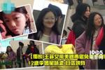 王菲带爱少女香港购物 兔唇手术后李嫣自信现身